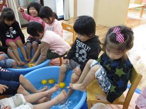 12月21日(木) 柚子の足湯を楽しみました。